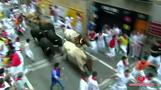 No gorings on fourth day of Pamplona's bull run festival