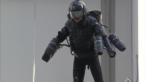 Want a jet suit? Well now you can