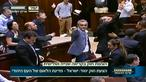 「ユダヤ人国家法」イスラエル国会で可決、アラブ系が猛反発(字幕・19日)