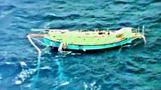 Nach intensiver Suche: Indischer Segler gerettet