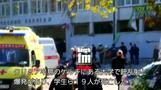 クリミア半島の大学で銃乱射と爆発、学生ら19人死亡(字幕・17日)