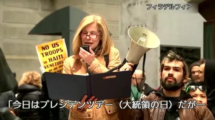 トランプ氏の非常事態宣言に抗議、全米各地でデモ(字幕・18日)