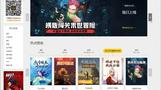 Tencent profit tumbles after Chinese gaming review