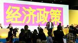 Christian Lindner spricht Chinesisch