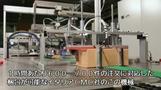 アマゾンが梱包ロボット導入、数千人の仕事代行へ(字幕・13日)