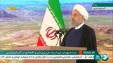 روحاني يقول الأمة الإيرانية لن تنحني أبدا