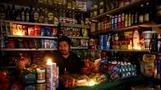 Millions struggle in 'unprecedented' blackout
