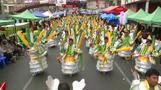 بوليفيا تحتفل بمهرجان \