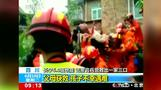Death toll from China quakes rises to 11