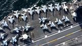 3分でわかるホルムズ海峡問題、大きな戦争に発展しかねない理由(字幕・18日)