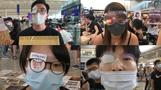 Eye for an eye: why HK's protesters wear patches