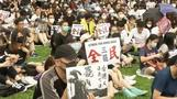 Hong Kong students join boycott after weekend of violence