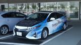 Toyota tests solar-powered Prius in quest for plugless electric car