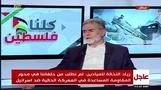 الجهاد الإسلامي تقول إنها توصلت لوقف لإطلاق النار مع إسرائيل