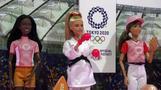 子供たちに金メダルの夢を、バービー人形に東京五輪バージョン(字幕・24日)