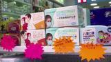 香港ならマスクが買える 故郷に送って感謝される駐在員も(字幕・8日)