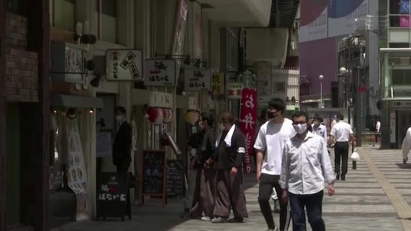 Japan seeks to end Tokyo's state of emergency