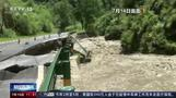Floodwaters reach record levels in south China