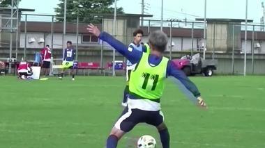 「老いを知らない」奇跡の日本人サッカー選手、キング・カズ(字幕・18日)