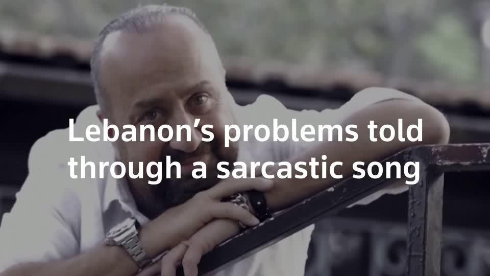 Lebanon's problems told through a sarcastic song