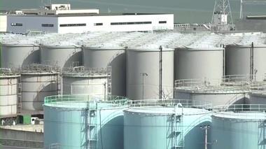 日本计划将福岛核电站污水净化后排入大海 遭邻国强烈反对