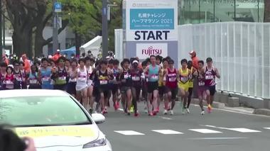 五輪マラソン迎える札幌、視界不良のままラストスパート(字幕・9日)