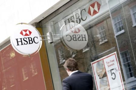 Britain's largest bank is closing the doors of one of its branches -- but only to poorer customers. The HSBC in the well-heeled area of Canford Cliffs, near Poole in Dorset, will only offer cashier services to richer clients from June 11. Anyone else will have to make do with cash machines. REUTERS/Vismedia