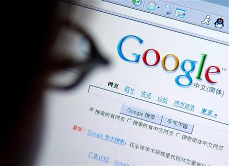 In this file photo an Internet user browses for information on the popular search engine Google in Beijing January 25, 2006. REUTERS/Stringer