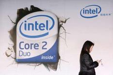 <p>A Intel, maior produtora mundial de chips, deve ampliar sua fatia no mercado global de semicondutores este ano para 12,2 por cento, de acordo com a empresa de pesquisa Gartner. Photo by Claro Cortes Iv</p>