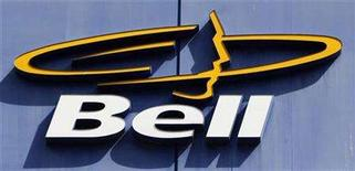 <p>In this file photo a Bell retail store is seen in downtown Montreal, June 21, 2007. The C$34.8 billion ($35.1 billion) purchase of BCE Inc the largest take-private deal yet in Canada, remains on track to close in the second quarter of the year, a company spokesman said on Wednesday. REUTERS/Shaun Best</p>