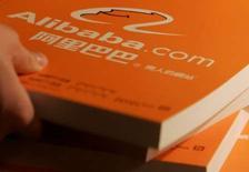 <p>Selon le Wall Street Journal, Alibaba Group, la société internet chinoise propriété pour partie de Yahoo, a engagé des conseillers pour évaluer les problèmes en rapport avec l'achat éventuel de son associé américain par Microsoft, après que Pékin eut fait savoir qu'il examinerait l'opération. /Photo d'archives/REUTERS/Bobby Yip</p>