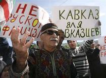 """<p>Жители Грузии участвуют в анти-российской демонстрации у посольства РФ в Тбилиси, 7 мая 2008 года. Грузинские парламентские выборы станут проверкой популярности правящей партии, которая построила предвыборную кампанию на критике """"агрессивной"""" политики Кремля - тезисе, объединяющем в Грузии даже непримиримых политических противников. (REUTERS/David Mdzinarishvili)</p>"""