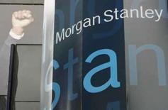 <p>Fachada da sede do Morgan Stanley, em Nova York. Photo by Lucas Jackson</p>