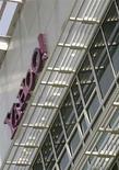 <p>Las oficinas centrales de Yahoo Inc. en Sunnyvale, California. La firma de internet Yahoo anunció la introducción de dos nuevos dominios de correo electrónico, lo que le permitirá a los usuarios seleccionar nuevas direcciones más simples acabadas en ymail.com y rocketmail.com. El actual servicio yahoo.com basado en la web tiene más de 260 millones de usuarios en todo el mundo, por lo que muchos deben adoptar direcciones complicadas porque las más simples ya no están disponibles. Photo by (C) ROBERT GALBRAITH / REUTERS/Reuters</p>
