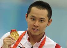 <p>Kosuke Kitajima. REUTERS/Wolfgang Rattay (CHINA)</p>