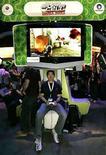<p>¿Para qué mirar televisión si se puede ser el protagonista? Los editores de videojuegos están ofreciendo historias de televisión interactiva que se han colado en los horarios de máxima audiencia. Photo by (C) ROBERT GALBRAITH / REUTERS/Reuters</p>