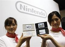 <p>Nintendo lancerà nuova consolle DSi entro estate 2009. REUTERS/Kim Kyung-Hoon</p>