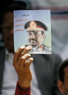 Sudan's Bashir defiant