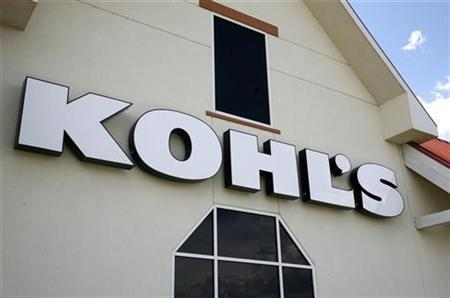 The sign outside the Kohl's store in Westminster, Colorado August 14, 2008. REUTERS/Rick Wilking
