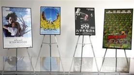 <p>Posteres dos filmes do diretor Tim Burtonno Museum of Modern Art em Nova York. 29/07/2009. REUTERS/Jamie Fine</p>