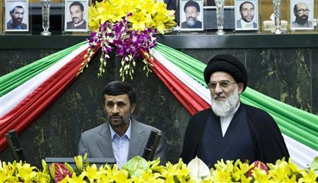 Protests as Ahmadinejad sworn in as Iran president