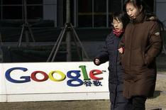 <p>Les médias officiels chinois continuent d'alimenter la guerre des communiqués avec les Etats-Unis à propos du contrôle d'internet. /Photo prise le 26 janvier 2010/REUTERS/Jason Lee</p>