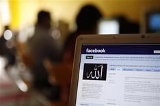 <p>Pagina di Facebook in foto d'archivio. REUTERS/Bazuki Muhammad</p>
