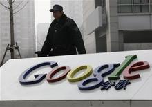 <p>Il logo di Google fuori dalla sede cinese della società a Pechino. REUTERS/Jason Lee (CHINA - Tags: BUSINESS POLITICS SCI TECH)</p>