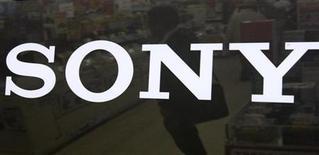 <p>Il logo di Sony. REUTERS/Toru Hanai (JAPAN SCI TECH BUSINESS)</p>