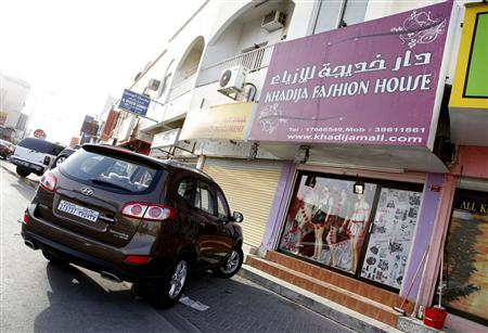 Bahraini sex shop thrives in conservative Gulf - Reuters