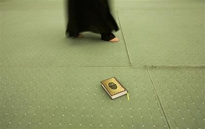 The Koran: Islam's holy book