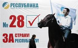 <p>Мужчина проходит мимо предвыборного плаката в Бишкеке 7 октября 2010 года. Киргизия готовится к парламентским выборам в воскресенье, которые временное правительство рассматривает как выход из политического хаоса после насильственной смены власти и кровавых межэтнических столкновений. REUTERS/Vladimir Pirogov</p>