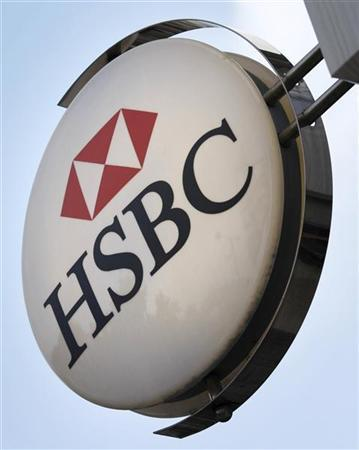 Kenya says licenses HSBC to open liaison office | Reuters