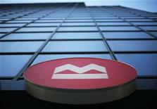 <p>A Bank of Montreal sign is pictured in downtown Ottawa March 3, 2009. REUTERS/Chris Wattie</p>